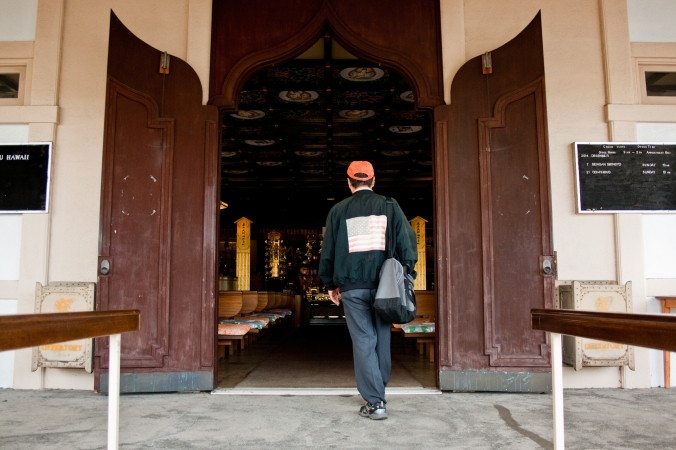 My father entering a Buddhist temple.